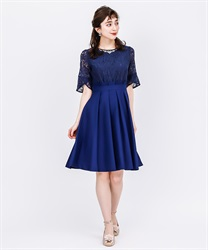 Sleeves with Lace frame address(Navy-Free)