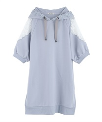 Lace Shoulder Hoodie Tunic(Saxe blue-Free)