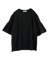 Sleeve paneled big pullover [online only]