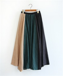 【10%OFF】Suede flare skirt(Green-Free)
