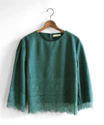 Lace pullover(Green-Free)