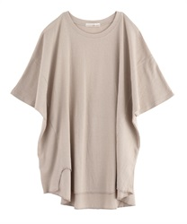 Long Tail Cut Tunic [Online only](Beige-Free)