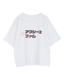 【2Buy20%OFF】Original Loose T-Shirt(White-Free)