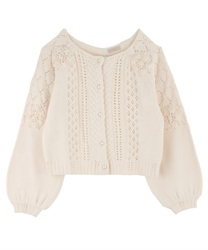 Ribbon Embroidery Openwork Knit Cardigan(Ecru-Free)