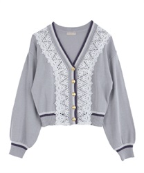 【2Buy10%OFF】Line design cardigan(Lavender-Free)