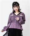 Partition embroidered cardigan(Purple-Free)