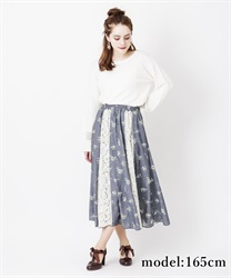 【2Buy10%OFF】Lace Flower Patchwork Skirt(Blue-Free)