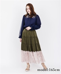 【2Buy10%OFF】Lace Tiered Skirt(Khaki-Free)