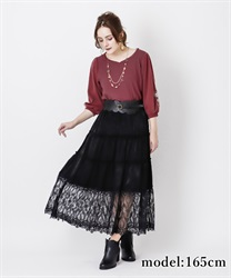 【2Buy10%OFF】Lace Tiered Skirt(Black-Free)