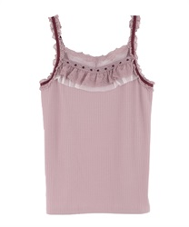 Tulle and Lace Layered Cami(Pale pink-Free)