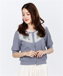 Lavender Embroidery Ribbed Cardigan(Blue-Free)