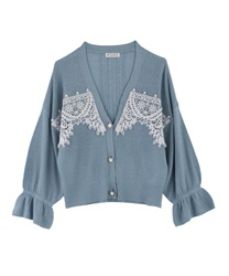 Knit cardigan_MR161X167(Saxe blue-Free)