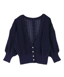 【2Buy10%OFF】Openwork Knit Cardigan(Navy-Free)