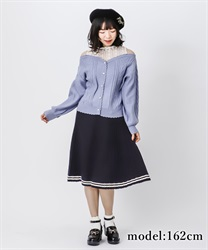 Line designed knit skirt(Navy-Free)