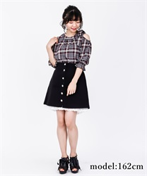 Assorted Button Mini Skirt(Black-Free)