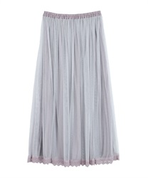 【2Buy10%OFF】Reversible Tulle Skirt(White-Free)