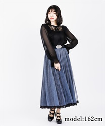 【2Buy10%OFF】Reversible Tulle Skirt(Blue-Free)