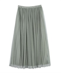 【2Buy10%OFF】Reversible Tulle Skirt(Green-Free)