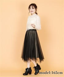 【2Buy10%OFF】Velor reversible skirt(Khaki-Free)