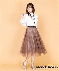 【2Buy10%OFF】Velor reversible skirt