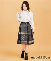 【10%OFF】Lace skirt