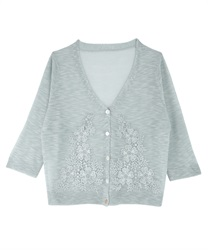 Flower Embroidery Sheer Cardigan(Green-Free)