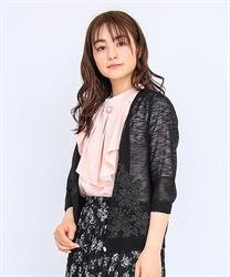 Flower Embroidery Sheer Cardigan(Black-Free)