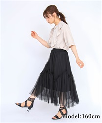 Tulle and Ribbon Skirt(Black-Free)