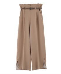 "Wide Pants with ""Removable Belt""(Beige-Free)"