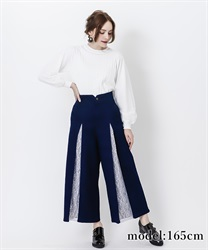 Lace crossover demin wide pant