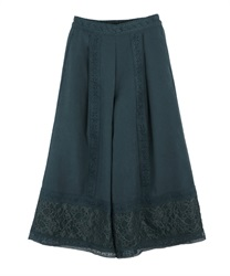 Lace line flare pant(Dark green-Free)