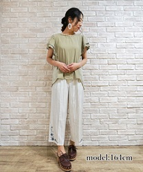 Stripe wide pant in embroidery design