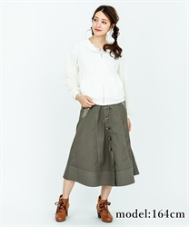Front button embroidered middle skirt(Khaki-Free)