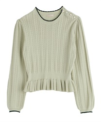 【2Buy10%OFF】Openwork Knit Pullover(Green-Free)