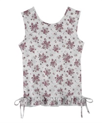 【axes femme yoga】Quick Dry Flower Patterned Built-In Bra Tank Top(Ecru-Free)