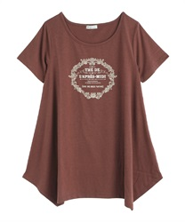 【2Buy20%OFF】Printed Ilehem T-Shirt(Brown-Free)