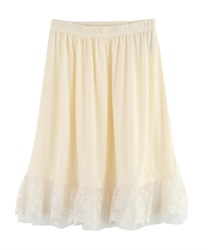Polka dots Lace Petticoat with Pearl and Beads Decoration(Ecru-Free)