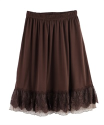 Polka dots Lace Petticoat with Pearl and Beads Decoration(Dark brown-Free)