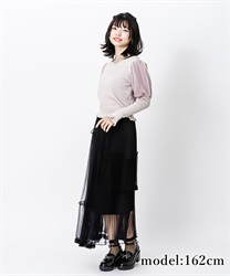 【2Buy10%OFF】Ashime tulle skirt(Black-Free)