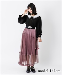 【2Buy10%OFF】Ashime tulle skirt