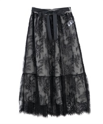 Reversible lace skirt
