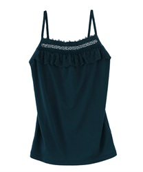 Pearl design Cami(Blue green-Free)