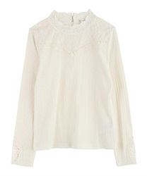 sleeve motif lace pullover(Ecru-Free)