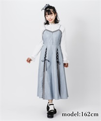 【2Buy10%OFF】Fake leather dress(Saxe blue-Free)