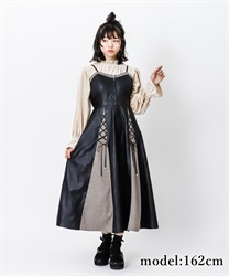 【2Buy10%OFF】Fake leather dress(Black-Free)