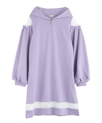 Hoodie dress with lace design(Lavender-Free)
