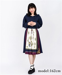 Scarf Pattern Hoodie Dress(Navy-Free)