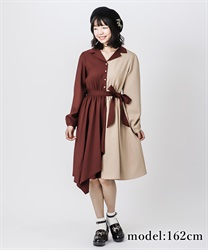 【2Buy10%OFF】Bicolor asymmetry dress(Wine-Free)