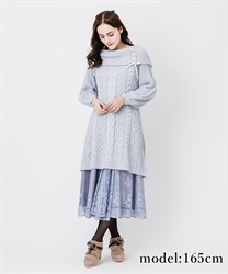 Double lace up knit tunic(Saxe blue-Free)