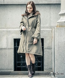 Font embroidery mods coat(Khaki-M)